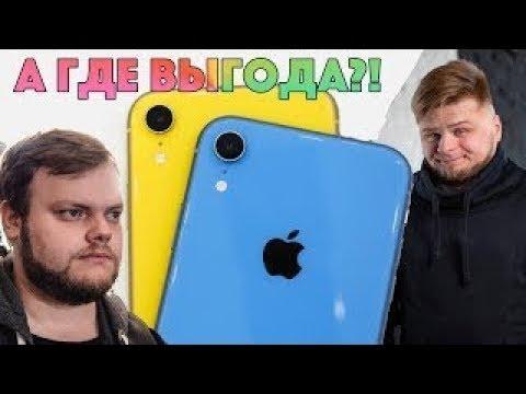 Покупка айфона в BIG GEEK - сомнительный совет от Rozetked