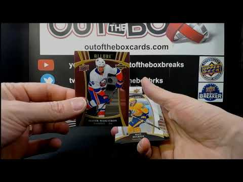 Out Of The Box Group Break #8495 8 BOX MIXER TEAM BUY WITH THE CUP