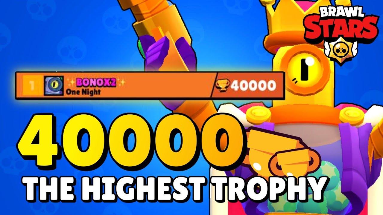 브롤스타즈 한국최초 40000점 찍었습니다🥳Brawl stars 40000 trophies
