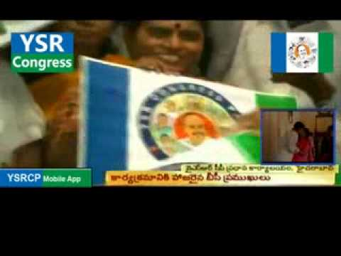 YSRCP Launches BC cell logo and Website-5th Feb