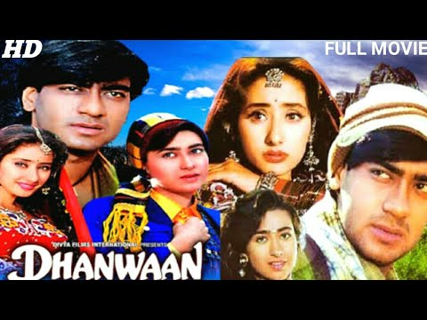 Download Dhanwaan 1993 full movie | Ajay Devgn, Karisma kapoor,  Manisha Koirala | Bollywood Old Movies