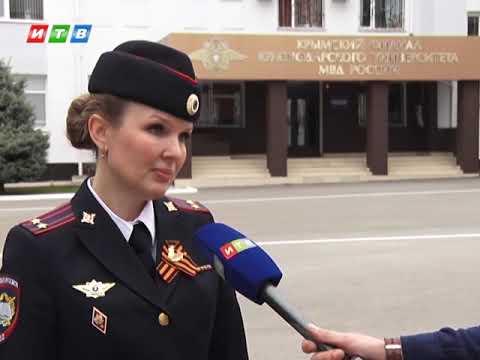 Крымский филиал Краснодарского университета МВД РФ отметил первый юбилей