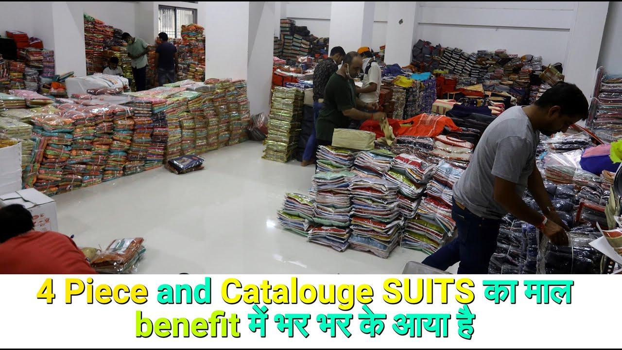 4 Piece and Catalouge SUITS का माल benefit में भर भर के आया है