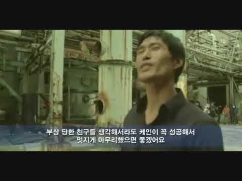 Kane Kosugi (Long take fight scene)