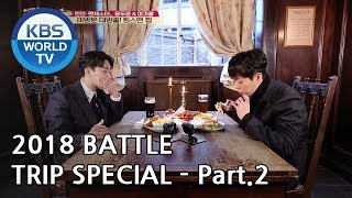 2018 Battle Trip Special - Part.2 [Battle Trip/2019.01.13]