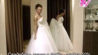 Свадебное платье Флёр - скидrа 50%