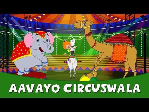 Aavayo Circuswala  Gujarati Balgeet  Gujarati Rhymes for Children