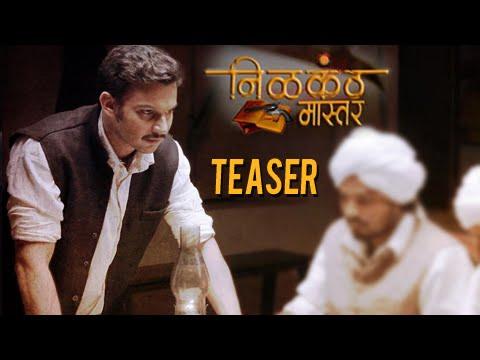 Nilkanth Master - TEASER - Adinath...