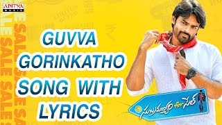guvva gorinkatho song with lyrics   subramanyam for sale songs   sai dharam tej regina cassandra