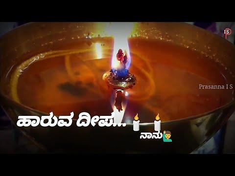 Kannada Feeling Song|jeeva|Prasanna I S