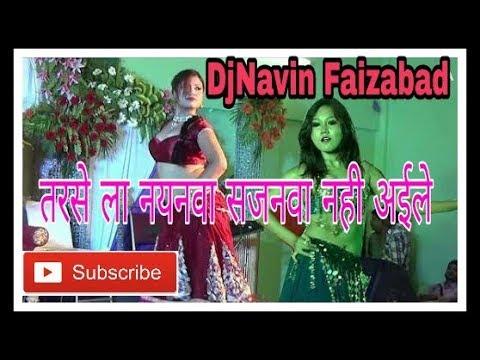 #Tarse La Nayanwa Sajanwa Nahi Ayile||Deshi Dance Dj Song||2019