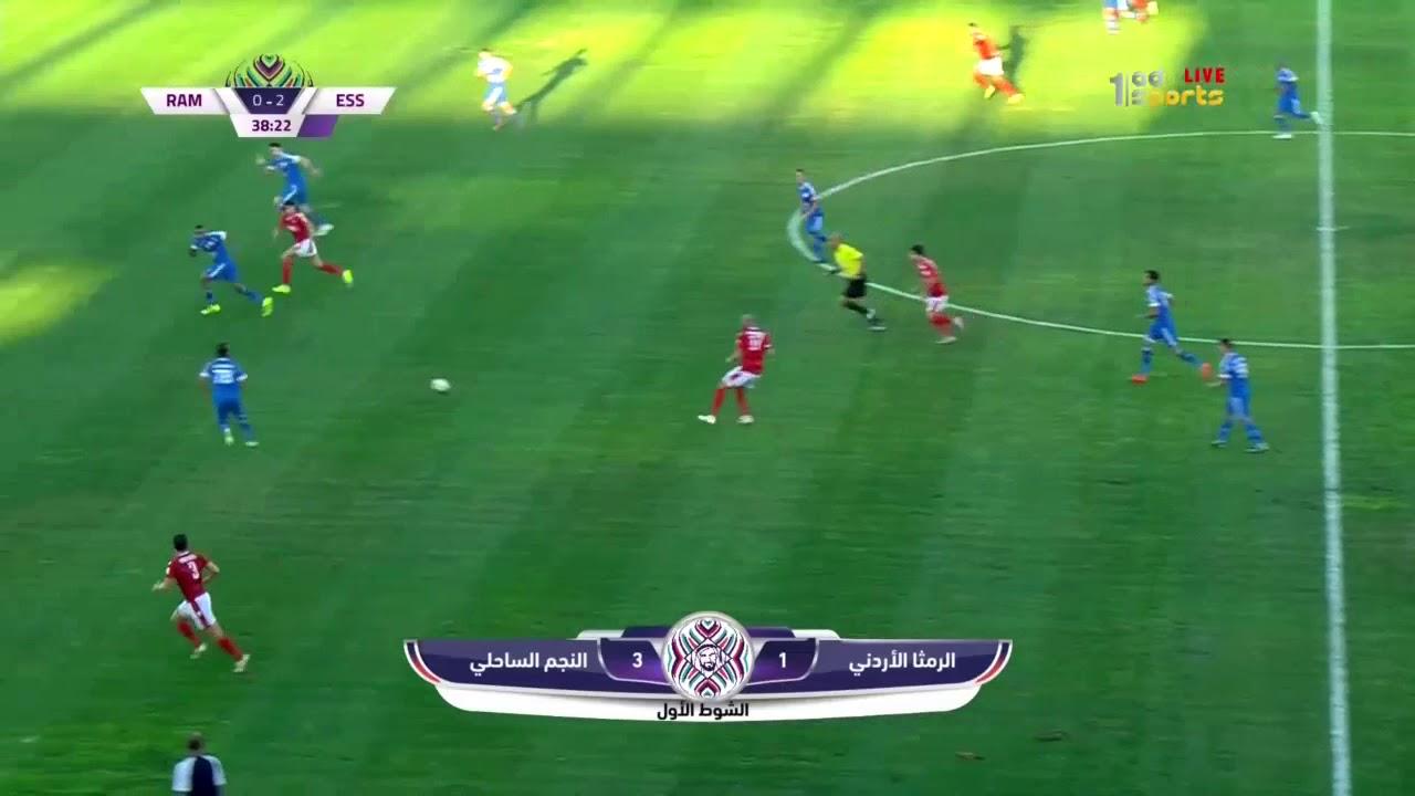 أهداف مباراة الرمثا الأردني- النجم الساحلي  28 سبتمبر 2018