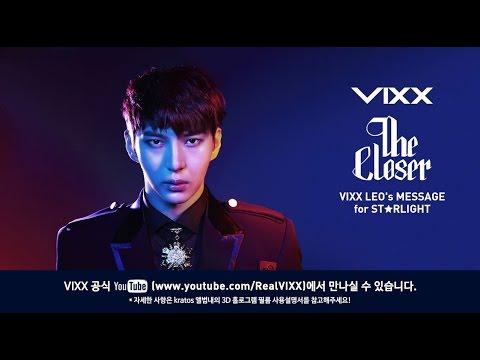 빅스(VIXX) LEO's Message for ST★RLIGHT (3D Hologram)