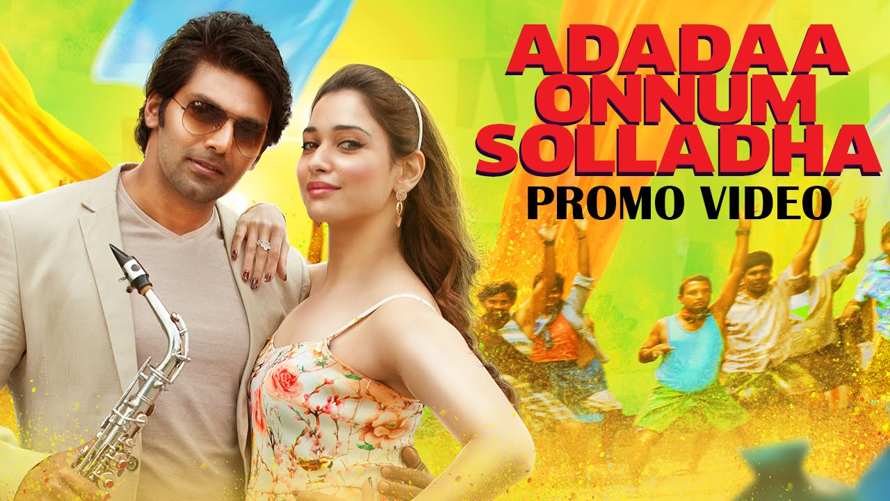 adada onnum solladha mp3 song