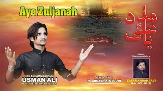 aye zuljanah   ahle sunnat nauha khwan usman ali   nohay 2016 2017 1438 hijri