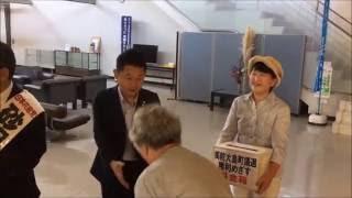 山口県周防大島町議会議員選挙(10月23日投票)の応援に駆けつけました...