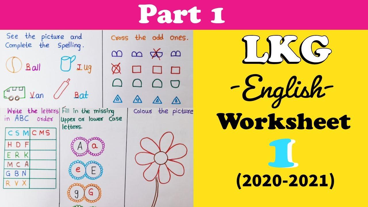Lkg English Worksheet Kindergarten Worksheet Pp1 Syllabus 2020 2021 Youtube