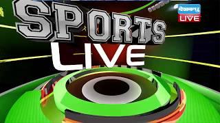 खेल जगत की बड़ी खबरें | Sports News Headlines | Latest News of Sports | DB LIVE | #SportsLive