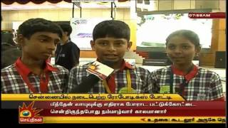 IRL 2013 - Video Coverage by KALAIGNAR SEITHIGAL