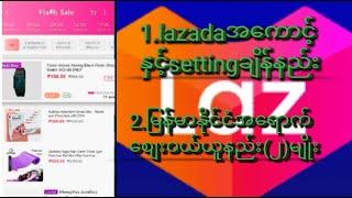 Lazada app online shopping in thailand /Buying in myanmar ,tutorial (1) screenshot 2