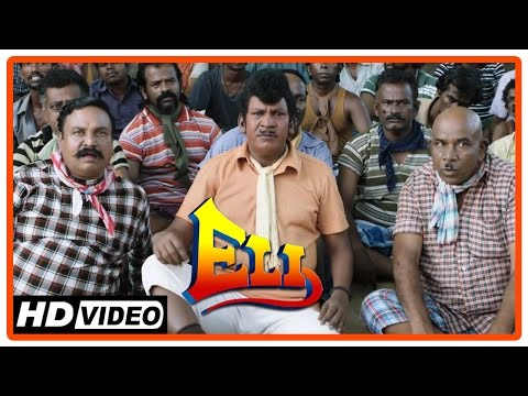 Eli Tamil Movie | Scenes | Vadivelu tricks Raj Kapoor to get arrested | Sadha
