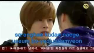 love you (HowL) boys over flower ost with lyrics