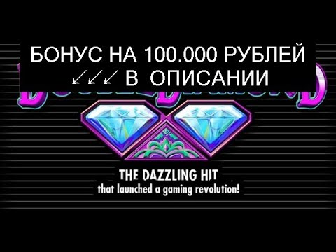 Игры вулкан бесплатно без регистрации 3 д