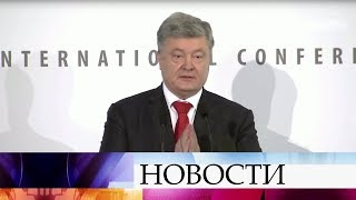 На Украину не пустили ректора Московской духовной Академии, в офисе Елены Бережной прошли обыски.