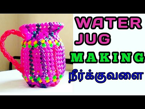 Water jug making in plastic wire Shantha mam Dharmapuri