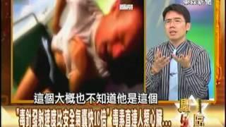 世上最毒「箱形水母」!人被刺中不到2分鐘即喪命1021013-3