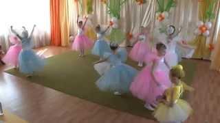 Отчётный концерт в детском саду