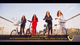 Видео реклама в Одессе от Абиксмедиа. Rich Sport Luxury. GRAZIELLA(, 2016-06-04T15:08:12.000Z)