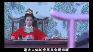 [Tổng hợp] Sa Hoành Thiên vs Ngọc Quan- Đại Đường Nữ tuần án