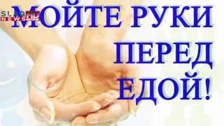 Slaq am Հոկտեմբերի 15 ը Ձեռքերը լվանալու միջազգային օրն է
