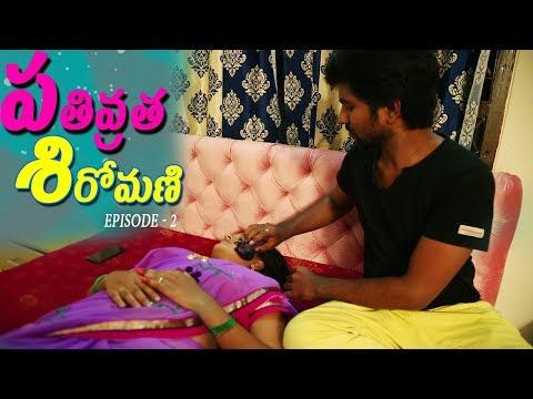 పతివ్రత-శిరోమణి-a-telugu-web-movie-||-episode--2-||-south-mirchi