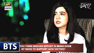 We asked #ManshaPasha if she thinks enough effort is being done by NGOs to support acid victims