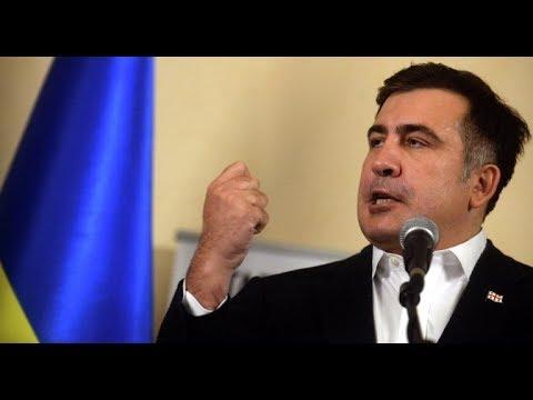 Митинг Саакашвили 11.12.17 провалился (сравнение фотографий)