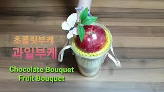 12.  Chocolate Bouquet Fruit B…