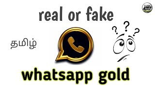 Whatsapp Gold Is Real Or Fake , தமிழ் , Tamil Tech Guys