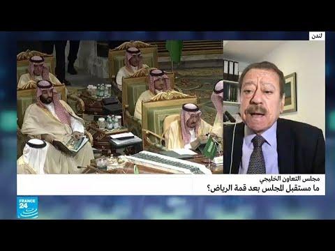 مجلس التعاون الخليجي: ما مستقبل المجلس بعد قمة الرياض؟  - نشر قبل 3 ساعة