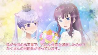 PS4/PS Vita『NEW GAME!-THE CHALLENGE STAGE!-』プロモーションムービー