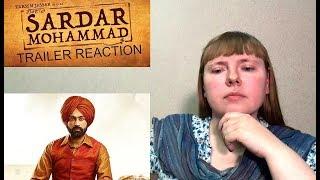 SARDAR MOHAMMAD Trailer Reaction   Tarsem Jassar