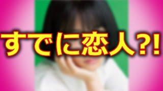 「恋仲」の野村周平が広瀬すずとのツーショット写真を公開した理由 http...
