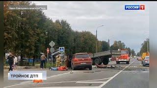 Происшествия в Тверской области сегодня | 21 сентября | Видео