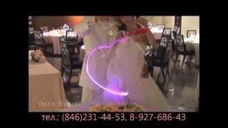 Свадебная церемония. Светящееся сердце