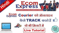 How to track Ecom Express courier | जानिये कहाँ तक पंहुचा आपका सामान | Hindi | 2018 || by OTG
