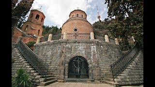 ПАНТЕОН Грузии в Тбилиси პანთეონი, Мтацминда, церковь Святого Давида «Мамадавити»