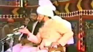 Majlis e Irfan 13 February 1984.