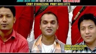 "Superhit Nepali Teej Song 2074 कार किनेर ल्याउ"" Pashupati Sharma & Janaki Tarami Magar"