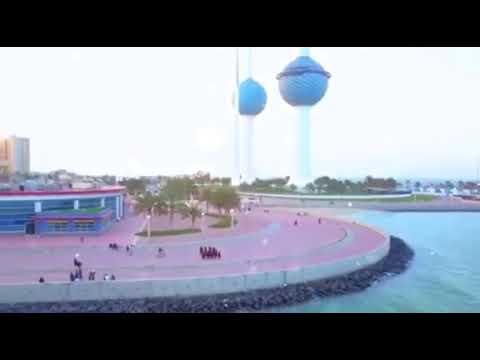 الكويت غلا القلب ..